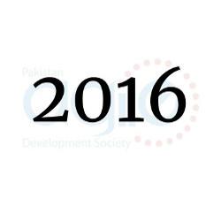 2016 milestones
