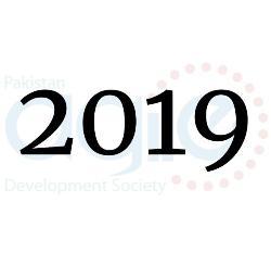 2019 milestones